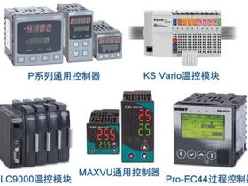 传感器技术 | 温度控制器如何校准?