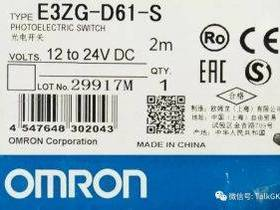 欧姆龙光电传感器假货很多? 我们真假逐个拆开给你看对比