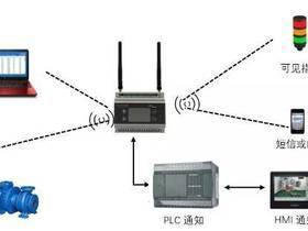 【应用案例】丨邦纳水泵电机振动和温度监测在冷却循环水系统中的应用